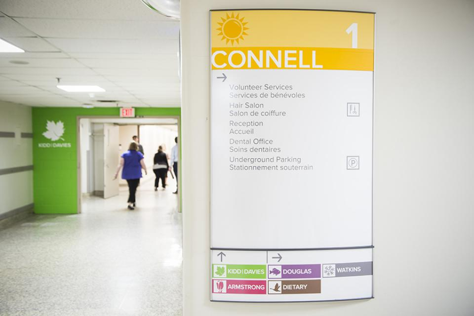 A sample view of the KGH wayfinding signage.