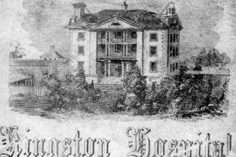 Kingston Hospital - The Main