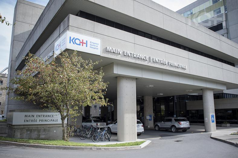 View of the exterior of KGH